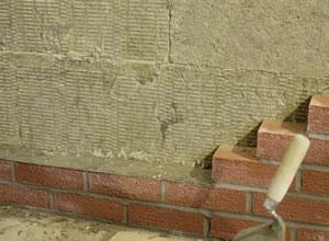 岩棉板外墙内保温